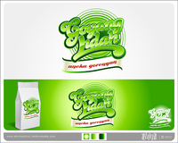 Logo Design Food & Beverage - Logo / icon untuk tukang gorengan - #64